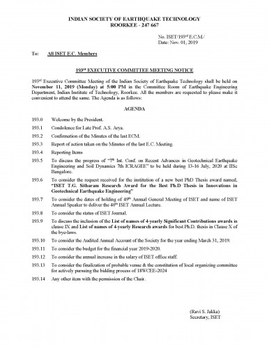 13209_Agenda for 193rd EC meeting.jpg
